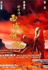 Wong fei hung VI: Sai wik hung see