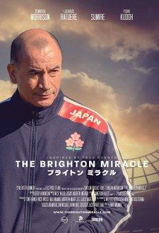 The Brighton Miracle