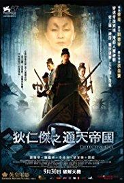 Di renjie: Tong tian di guo