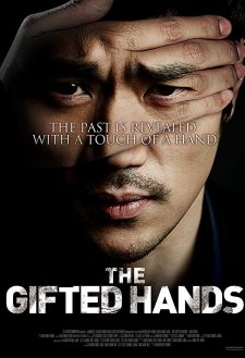 The Gifted Hands