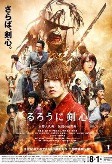 Rurôni Kenshin: Kyôto taika-hen